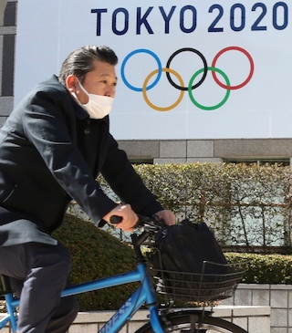 Japan will raise the coronavirus alert level in Tokyo ahead of Summer Olympics.